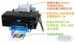 DHL free shipping! CD/DVD two-sided printer,waterproof,colorful highly quality(China (Mainland))