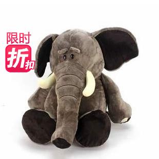 Nici circleof doll plush toy elephant toy doll girls gift
