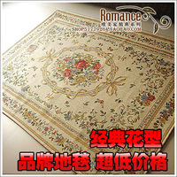 carpet floor rugs for home round chair pads bedroom carpet kitchen rugs coffee sofa table area rugs home free shipping EMS