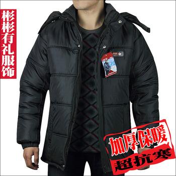 FREE SHIPPING HOT FACTORY xxxl xxl xl men's clothing fashion thin wadded jacket snow wear man coat clothes jacket military