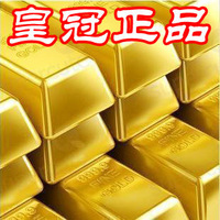 1pc+ Free shipping Gold Bullion Door Stop Heavyweight 1KG Bar Doorstop/1 Kilo Gold Bullion Replica Bar paperweight doorstop
