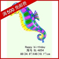 Min.order $19(mixed support) Christmas cute balloon Balloon cartoon style automatic Seahorse Free Shipping