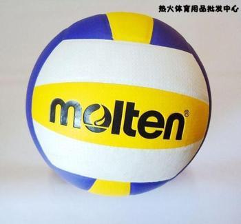 Molten volleyball PU 5 volleyball 1 3