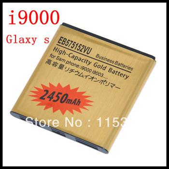 2450mah Battery I9000  for Samsung i897,i9000,Galaxy S 4G,i9003 ,i9010 ,i9088,T959 etc Phones EB575152VU
