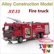 wholesale mini fire truck
