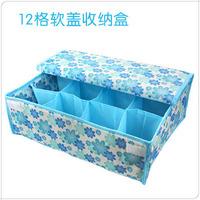 12 small flower soft underwear storage box color