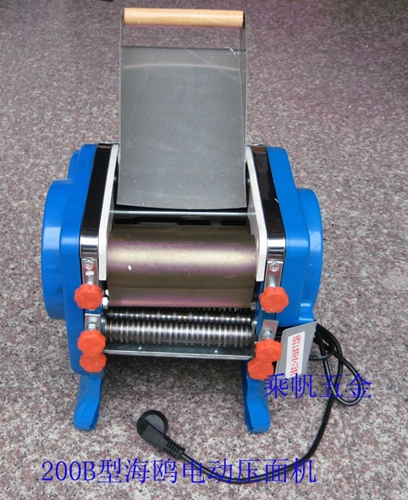 DMZ-200b Electric Noodle Making Machine Producing Capability: 25-30 Kg/h Noodle Maker 3-9mm Press Flour Machine Free Shipping(China (Mainland))