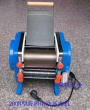 wholesale noodle making machine