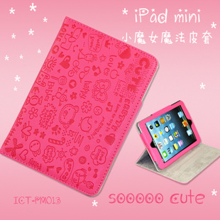 Cute Girl Cat Bow PU Leather Case Smart Cover Stand For Apple i Pad Mini XMVgree Free Shipping