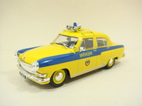 free shipping high quality Dea Soviet Union car model 1:43  RA3-21P car lada