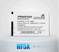 mobile phone battery HF5X for Motolona MB525+/MB526/ME525+/MB855(Photon 4G)/XT535/XT760