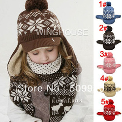 Latest design winter warm ear children's hats boys girls caps Snow plus velvet baby infant child kids caps hats(China (Mainland))