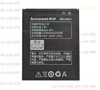 New Repairment Battery For HTC Z715e G18 Sensation XE