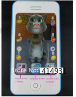 Whosale Upgrade Edition ForIphone 4s Learning Machine Phone Toys,Kid Learning Toy,Learning Toys English