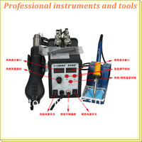 3463 110V or 220V Saike 898D+ , the upgrade version of saike 898D,hot air gun,rework station,soldering station