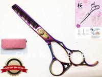 2013 Newest pink titanium coated design thinning scissors Professional hair scissors