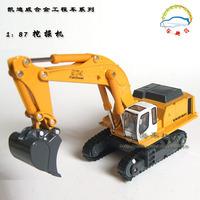 Alloy engineering car model series 7 excavator