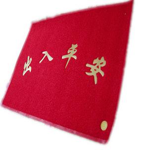 Mats slip-resistant mats carpet dust mats 80 times . 120