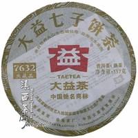 Yunnan Puer Pu er Tea Pu-erh tea*2012*Menghai Dayi*7632*ripe*valuabe version*357 grams*low profit sales promotion