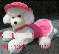 Christmas gift plush toy cloth doll dog dog poodle dog doll