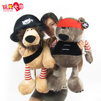 1pcs+ Free shipping Nici pirate bear pirates lion doll dolls plush toy  85cm