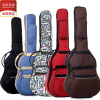 Free Shipping 39 40 41 inch advanced quality thickening sponge ballads wood guitar bag double-shoulder personality classical