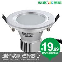 Led downlight 2.5 ceiling light spotlights 3w full set 6003