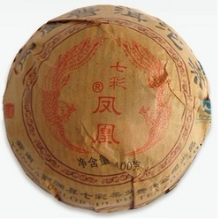 2002 Premium Yunnan puer tea,Old Tea Tree Materials Pu erh,100g Ripe Tuocha Tea +Secret Gift+Free shipping(China (Mainland))