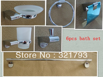 Free Shipping!hot sale bath set,chrome finished,bathroom accessories set