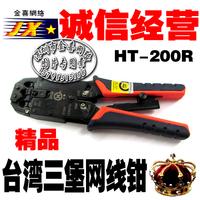 Domestic boutique 10p10c crimping plier 10 core crimping plier 10 core ethernet cable plier 10p ethernet cable plier