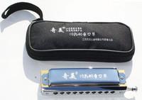 qimei 10-hole 40-tone chromatic harmonica Blues harmonica
