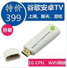 wholesale pc tv card