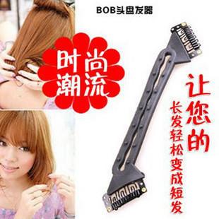 Fashion bobo short hair maker hair maker tools hair maker 5003