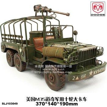 Water golden dragon model m35 lundberg military wheel big truck - handmade