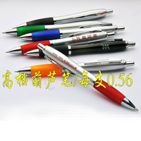 Ballpoint pen pull paint brush advertising pen unisex pen logo