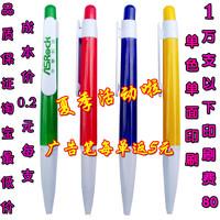 Ballpoint pen advertising pen customize , logo