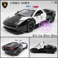 Soft world alloy car model toy lamborghini lp640 388 police car WARRIOR double door
