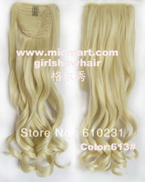 Ribbon Ponytail,synthetic hair extension, Long wavy Ponytail, Hairpiece Ponytail,Color 613 #,22 inches,1 pc