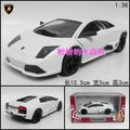 Soft world lamborghini lp640 open the door alloy car model toy car gift box white