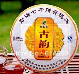 Free shipping 357g Yunnan Pu er tea