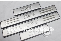 2012-2013 Mazda CX-5 High quality stainless steel Scuff Plate/Door Sill