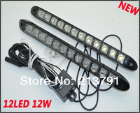 100% authentic Multi-purpose Flexible 24LED LED daytime running light condenser lens LED DRL Car warning Lights free shipping