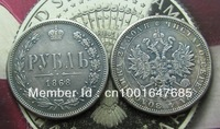 1868 RUSSIA 1 ROUBLE COIN COIN COPY FREE SHIPPING