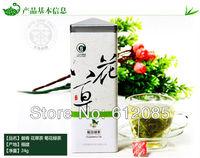 Free Shipping Chrysanthemum tea herbal tea monopoly combination series tea seal canned 24g+Secret Gift