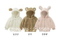 Retail Animal model coral fleece jackets three - layer cotton Velvet good quality baby winter coat, 1pcs  LJ038