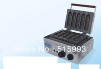 110V/220V Commercial Use Electric Corn Dog Machine