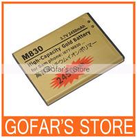 2450mah High Capacity Battery for Samsung M830 i677 50pcs/Lot