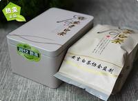aromatic feather brand anji  white tea free shipping