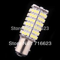 2X1157 BAY15D 7528 120 LED 3528 SMD Brake Light Bulb White