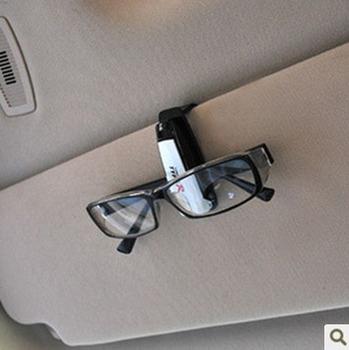 Min. order is $15 (mix order) 2533 multi-purpose car glasses sunglasses clip car eyeglasses frame